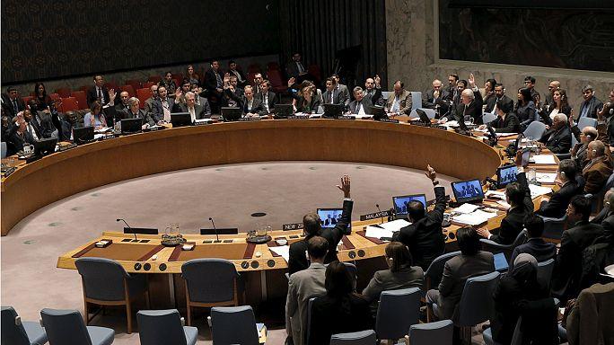 كوريا الشمالية تنسحب من مجلس حقوق الانسان التابع للأمم المتحدة