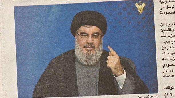 Gulf Arab states label Hezbollah a terrorist group