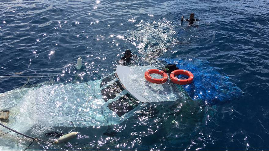Didim açıklarında göçmen teknesi battı: 25 ölü