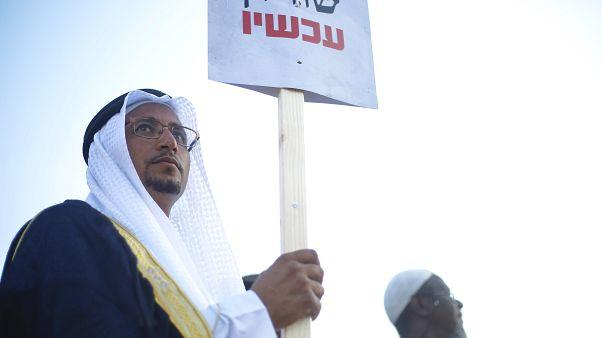 Image: Arab-Israeli protest