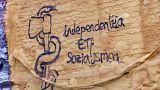 Spanien: Immer weniger Basken für Unabhängigkeit
