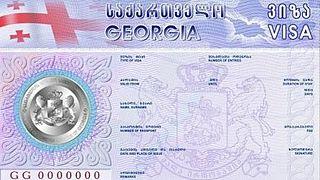 لغو روادید ایرانیان برای سفر به گرجستان