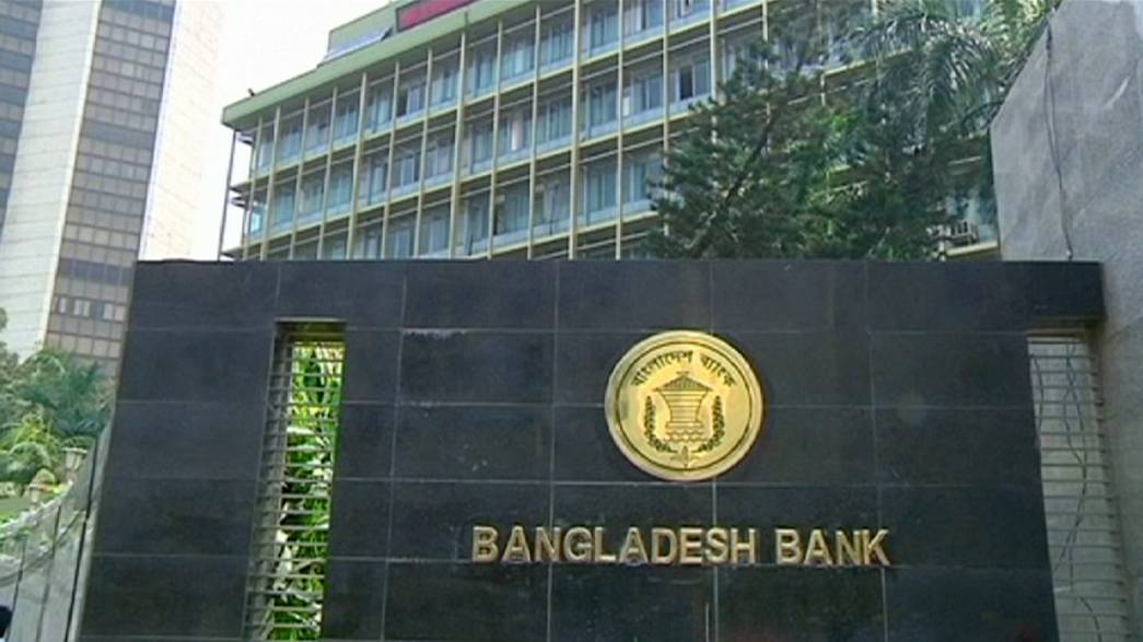 Bangladesh cyber bank heist blame game underway