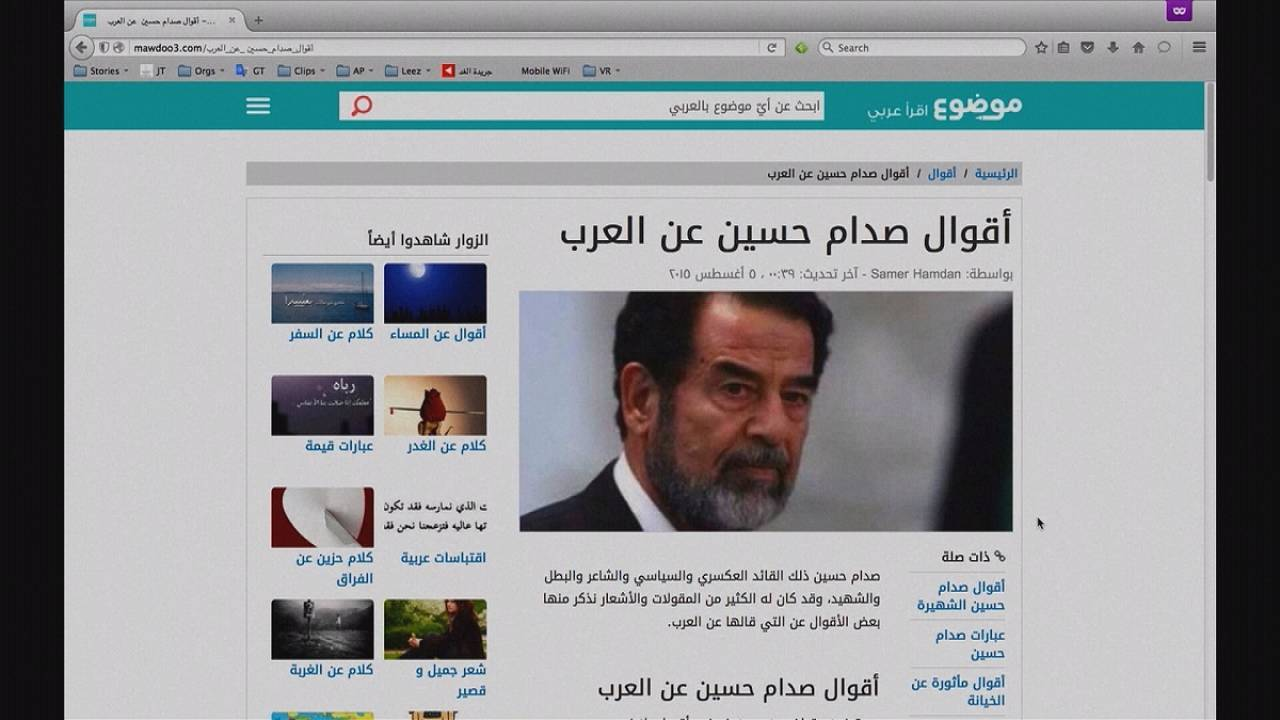 Meet the two young Jordanians running world's largest Arabic website