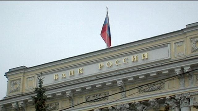 Russian interest rates on hold, inflation outlook uncertain