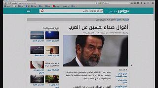 Jordanie: Mawdoo3.com le site qui tente d'imposer l'Arabe sur la toile