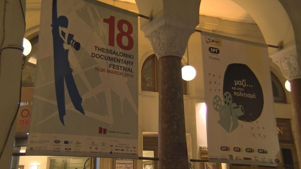 قضايا إنسانية متعددة في مهرجان تسالونيك للفيلم الوثائقي