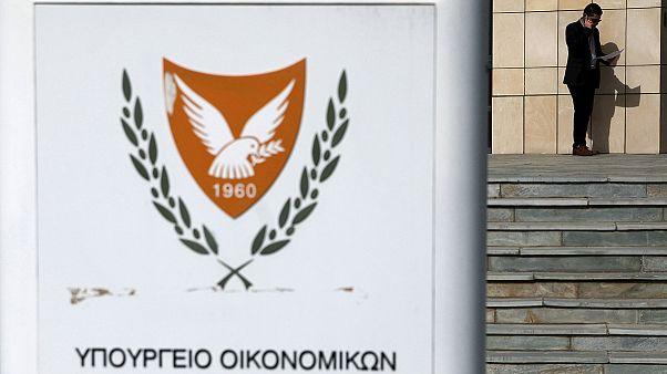 Η Κύπρος λέει σήμερα αντίο στο..μνημόνιο!