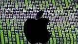 Apple отмечает сорокалетие