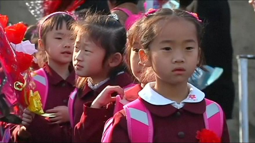 The school bell rings in North Korea