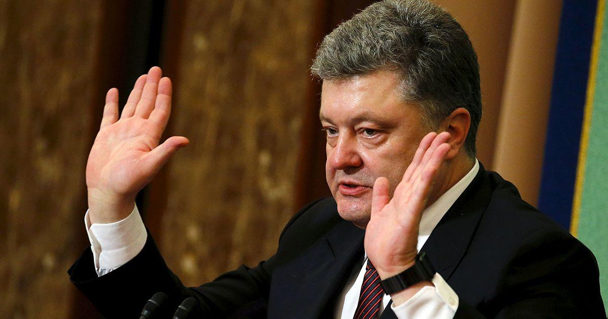 1200x630_329186_ukraine-poroshenko-denie