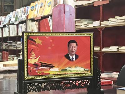 A portrait of Chinese President Xi Jinping at the Sera Monastery in Tibet.