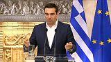El desacuerdo entre Bruselas y el FMI paraliza las negociaciones en Atenas sobre el tercer rescate