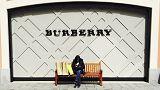 Auch Burberry in der Luxus-Flaute