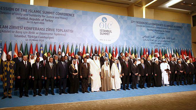 اردوغان في افتتاح قمة التعاون الاسلامي: للتعاون بين اجهزة الشرطة