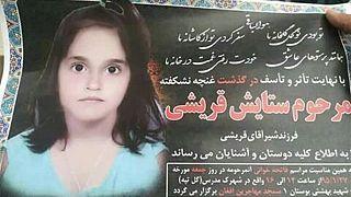 دادستان ورامین: پرونده قتل کودک افغان به دادگاه كیفری یك استان تهران ارجاع می شود