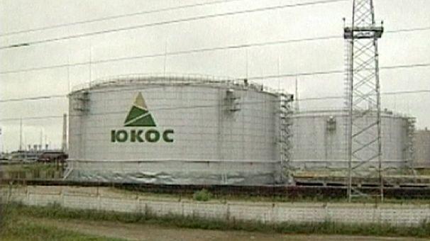 Справа ЮКОСа: стягнення з Росії 50 млрд доларів визнали незаконним