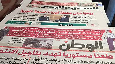 Egypt: News agencies under fire over Regeni coverage