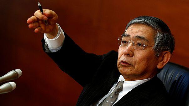 المركزي الياباني يبقي سياسته النقدية مستقرة