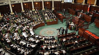 EU to support Tunisian parliament with $184 million