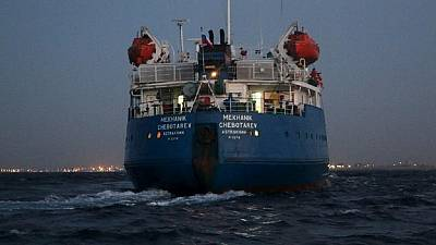 Blacklisted Libyan oil tanker returns to Zawiya