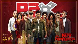 بازی رایانهای «انقلاب ۱۹۷۹» در ایران ممنوع شد