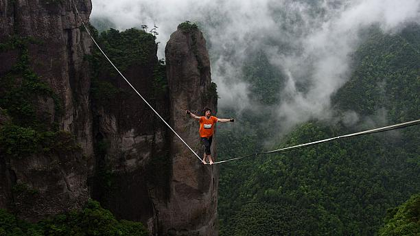 Tightrope Walking Tournament in China