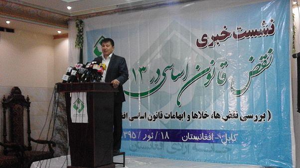 گزارش خانه آزادی افغانستان از نقض مکرر قانون اساسی در این کشور