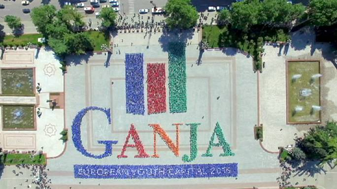 Гянджа - Европейская молодёжная столица-2016