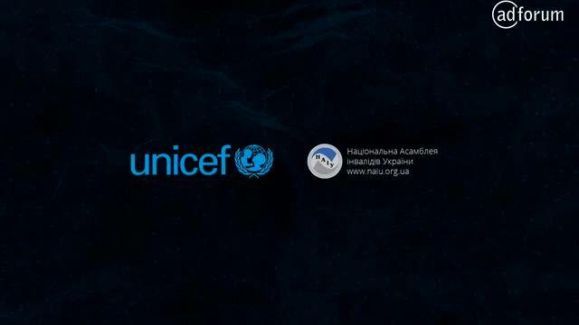 Ordinary People (UNICEF)