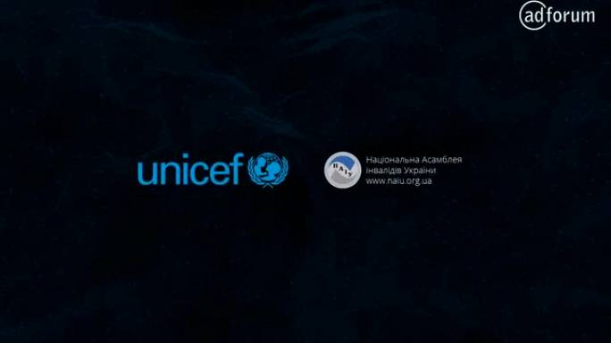 Ordinary People (UNICEF)