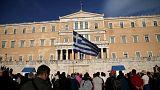 پارلمان یونان برنامه های اصلاحی دولت را بررسی می کند
