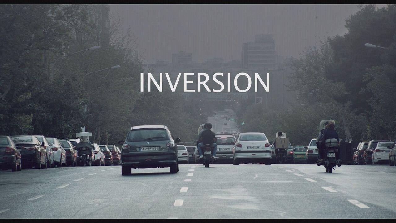 Inversion: ha fellázad egy teheráni nő