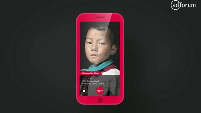 Missing Child Lock Screens (Save the Children)