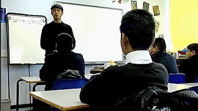 AB'den radikalleşmeye karşı eğitim programı
