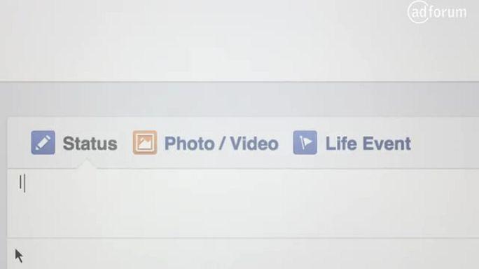 Don't Friend Strangers on Facebook (Blue Sky Bridge)