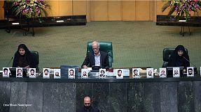 دهمین دوره مجلس شورای اسلامی آغاز به کار کرد