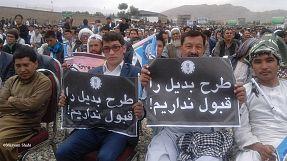 شورای عالی مردمی: طرح بدیل 'کمیسیون فرمایشی حکومت' را نمی پذیریم