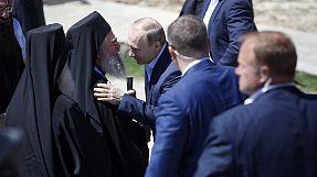 Στο Άγιον Όρος ο Βλαντιμίρ Πούτιν