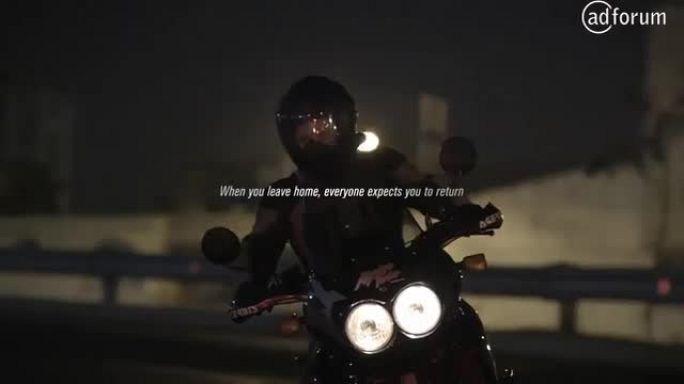 Honda Helmet: Keep safe whispers (Honda Motor Co., Ltd.)