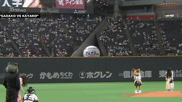 Two of Japan's most iconic ghosts battle it out in baseball game