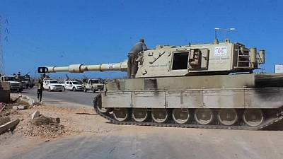 Libyan forces closer to Islamic State stronghold