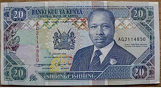 Kenya : 9,3% de déficit budgétaire