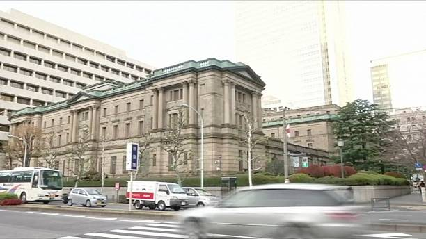 Bank of Japan holds back on further economic stimulus