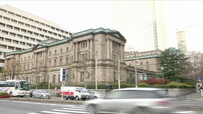 Tovább erősödött a jen - a japán jegybank nem változtatott az alapkamaton