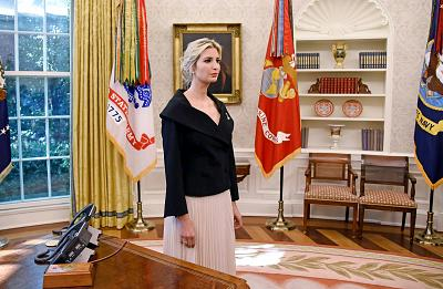 White House adviser Ivanka Trump listens during a meeting between U.S. President Donald Trump and Nikki Haley, the United States Ambassador to the United Nations in the Oval office of the White House Octo. 9, 2018 in Washington, DC.