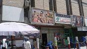 یک قرن سینما در افغانستان؛ دیروز آشنا، امروز غریب