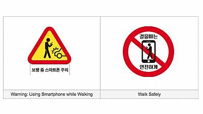 South Korea's capital installs warning signs for smartphone addicts