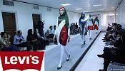 لغو «فشن شو» یک برند آمریکایی از سوی پلیس در تهران