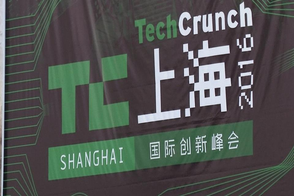"Shangai, ""TechCrunch"""